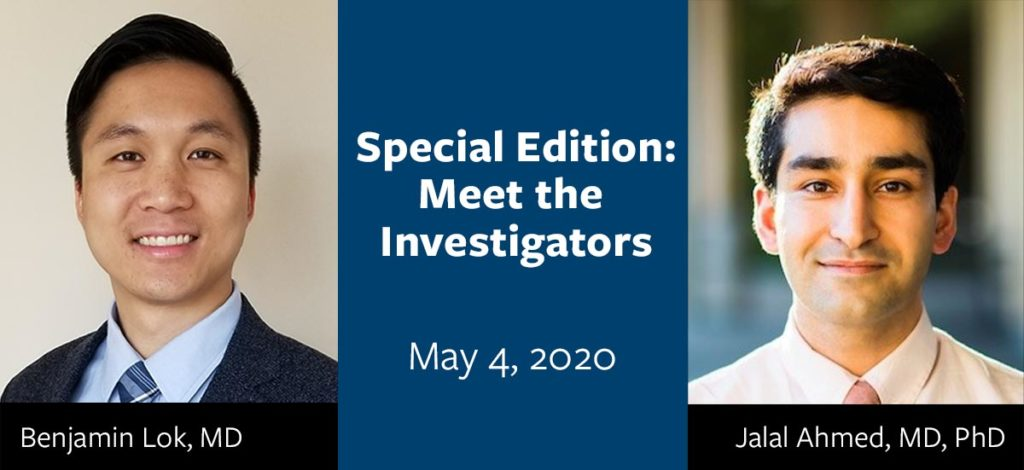 Meet the Investigators Stream